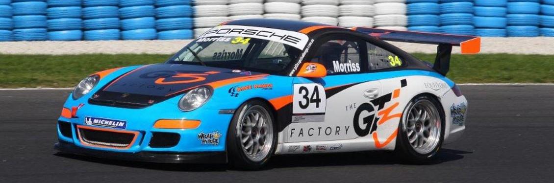 Race Car Storage